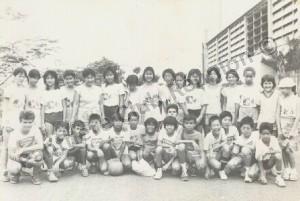 minibasket 1987
